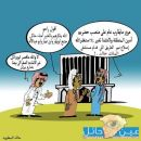 لأمين منطقة حائل #الفنان التشكيلي خالد المطرود يقدم نقده من خلال رسمته الكاريكاتورية