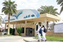 عدد المدارس الأهلية في المملكة نحو 5500 مدرسة