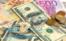 أسعار العملات العربية والأجنبية مقابل الريال اليوم