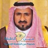 """كلمة رئيس مركز الأجفر """" النهير """" بمناسبة زيارة الملك سلمان"""