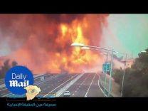 بالفيديو : شاهد لحظة انفجار شاحنة وقود على طريق سريع