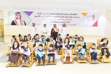 زيارة نائب أمير منطقة حائل لمركز الملك سلمان بن عبدالعزيز للأطفال المعوقين بحائل