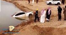 العثور على جثامين المواطنين الأربعة المفقودين بحفر الباطن داخل سيارتهم بأحد المستنقعات