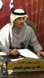 رئيس جمعية الشامة الأهلية ذكرى البيعة الرابعة هي ذكرى لتجديد الولاء