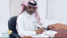 تمديد تكليف .. الصالح مديرًا لمستشفى العمران العام