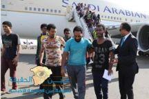 """""""المملكة"""" تطلق سراح 450 سجيناً إثيوبياً من سجون جازان"""