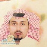 الاستاذ فضيل بن ملهي الرمالي يرزق بمولود ويطلق عليه ( فيصل ) على أسم نائب أمير منطقة حائل
