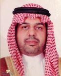 الأستاذ/ عادل بن صالح آل الشيخ وكيلاً لإمارة منطقة حائل