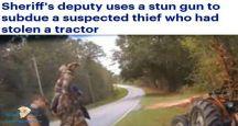 شرطي يرمي صاحب حراثة حاول الهرب