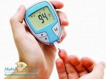 غدا.. اليوم العالمي لمرضى السكري.. تعرف على حقائق حول المرض المزمن وطرق الوقاية منه