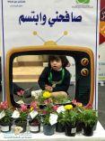 براعم التحدي يشارك بتفعيل اليوم العالمي للإعاقة