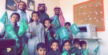 ابتدائية الخليفة المأمون في انبوان تحتفل بذكرى البيعة الرابعة للملك سلمان بن عبدالعزيز