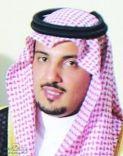 تكليف الدكتور فهد بن محسن الصنيدح للعمل بهيئة الرقابة والتحقيق بحائل