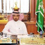 ترقية رئيس بلديه محافظة السليمي للثانية عشر