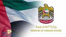 الإمارات تعلن عودة سفارتها في دمشق: حريصون على عودة العلاقات لمسارها الطبيعي