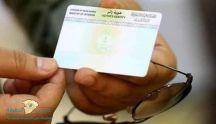 """""""الجوازات"""": التمديد آليًّا 6 أشهر لليمنيين المقيمين بالسعودية دون مراجعة"""