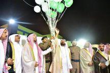 بالصور : محافظة السليمي تحتفل بيوم الوطن ٨٨