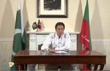 رئيس الحكومة الباكستانية الجديد يختار السعودية وإيران في أول زيارة رسمية له