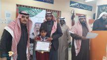 احتفال مدرسة القاعد الابتدائية بختام انشطتها الفصليه