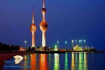 الكويت تسمح للمستثمرين الأجانب بتملك وتداول أسهم البنوك دون سقف للملكية