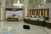 26 محرم ..انطلاق مسابقة الملك عبدالعزيز لحفظ القرآن الكريم