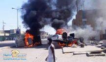 المخابرات السودانية تكشف الدولة التي تقف وراء أحداث الشغب