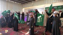 مدرسة الخزامى المتوسطة بحائل تحتفل بيوم البيعه