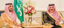 أمير منطقة حائل وسمو نائبه يرفعان التهنئة للقيادة الحكيمة بذكرى اليوم الوطني