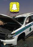حادث مروري بين سياره تابعة لأمن الطرق وسيارة أخرى على طريق بقعاء _ حائل