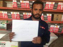 أبناء ذياب مازن الغضوري يقدمون مكافأة مالية لعامل المغسلة الامين( نشوان ) الذي عثر على 40 الف