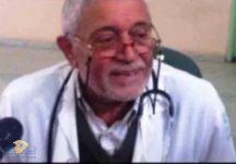 الدكتور فتحي عارف الحاج الى رحمة الله