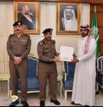 مدير شرطة منطقة حائل يكرم النقيب /ماجد عبد الله المعيلي