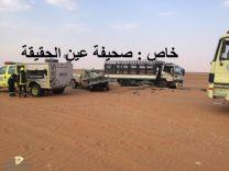 إصابات إثر حادث مروري في نفود الحناتين شمال شرق حائل