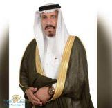 كلمه الوجيه فضي بن ماضي الغضوري العنزي بمناسبة مقدم الملك سلمان