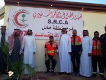 رئيس هيئة الهلال الأحمر السعودي يفتتح مركز إسعاف القاعد شمال حائل