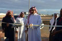 رئيس الهلال الأحمر السعودي يفتتح عدد من المراكز الإسعافية الجديدة في حائل