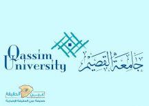جامعة القصيم: 6 أشهر لإنشاء وتشغيل مدرسة قيادة المرأة