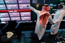 سوق الأسهم السعودية يغلق منخفضًا بتداولات تجاوزت 6.6 مليار ريال