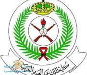 كلية الملك عبدالعزيز الحربية تعلن وظائف عن طريقة المسابقة الوظيفية