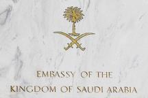 سفارة المملكة بالفلبين تحذر السعوديين من هذا الأمر!