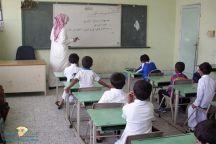 وفاة معلم بين طلابه في المدرسة