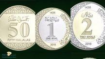 """"""" التجارة """" تؤكد: رفض تداول العملات المعدنية مخالفة"""