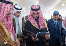 نائب أمير منطقة حائل في زيارة للكلية التقنية للبنين بحائل