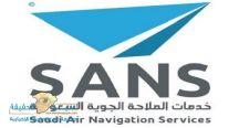 الملاحة الجوية: وظائف فنية شاغرة في 6 مدن