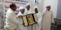 الجالية السودانية الوطنية في حائل تقيم مهرجانها رياضي كبير