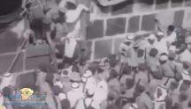 شاهد: فيديو نادر للملك فيصل قبل 52 عام وهو ينزل من الكعبة المشرفة بعد غسلها