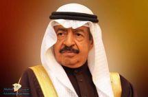 رئيس الوزراء البحريني يعلن استقالة الحكومة