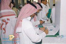 وظائف إدارية ومالية وفنية بجامعة جدة