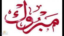 د.شلاش الضبعان أستاذ مساعد في جامعة حفر الباطن والمهندس عثمان الضبعان رئيساً لبلدية لينه