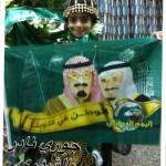 خالد عبدالرحمن المطيري1433هـ